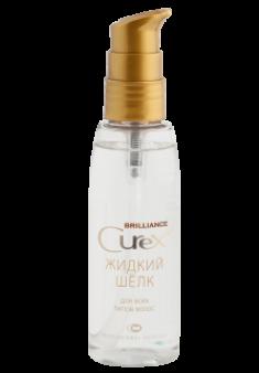ESTEL PROFESSIONAL Шелк жидкий для волос / Curex Brilliance 100 мл