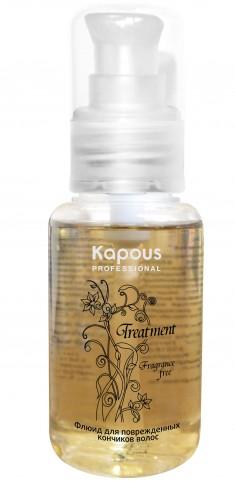 KAPOUS Флюид для поврежденных кончиков волос / Treatment 60 мл
