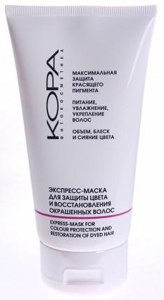 KORA Маска-экспресс для защиты цвета и востановления окрашенных волос 150 мл