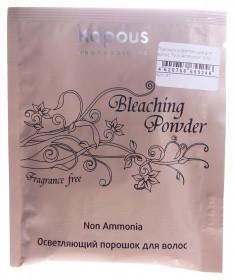 KAPOUS Порошок осветляющий для волос / Non Ammonia 30 г