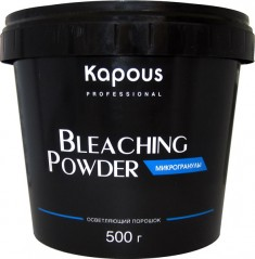 KAPOUS Порошок осветляющий для волос Микрогранулы 500 г
