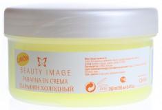 BEAUTY IMAGE Крем-парафин холодный, лимон 250 г