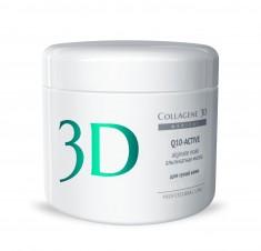 MEDICAL COLLAGENE 3D Маска альгинатная с маслом арганы и коэнзимом Q10 для лица и тела / Q10-active 200 г