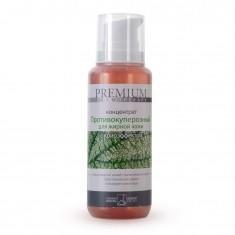PREMIUM Концентрат противокуперозный с криоэффектом для жирной кожи / Skin Therapy 200 мл
