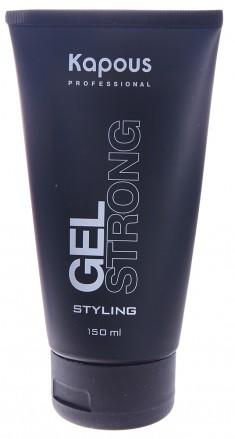 KAPOUS Гель сильной фиксации для волос / Gel Strong Styling 150 мл