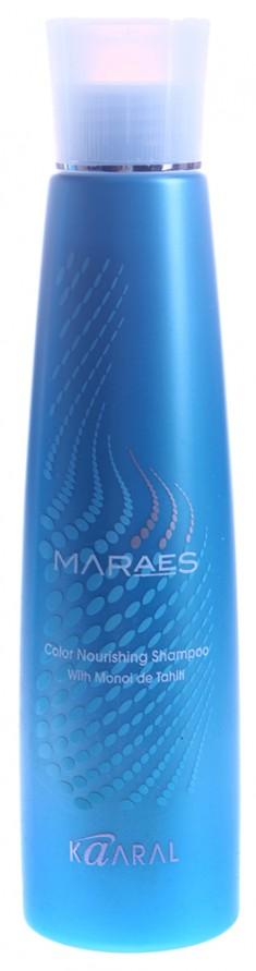 KAARAL Шампунь питательный / Color Nourishing Shampoo MARAES 250 мл