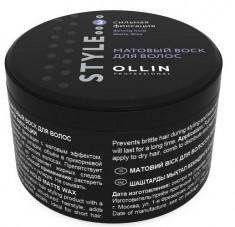 OLLIN PROFESSIONAL Воск матовый сильной фиксации для волос / Strong Hold Matte Wax STYLE 50 г