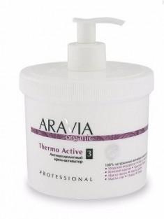 ARAVIA Крем-активатор антицеллюлитный / Thermo Active 550 мл