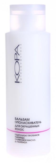 KORA Бальзам-ополаскиватель для окрашенных волос 400 мл
