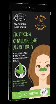 ETUDE ORGANIX Полоски с зеленым чаем и вулканическим пеплом для носа / ETUDE ORGANIX 5 шт
