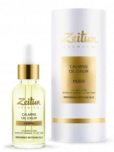 Успокаивающий масляный эликсир HUDU против покраснений для чувствительной кожи