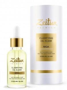Преображающий масляный эликсир NIQA для проблемной кожи лица с серебром