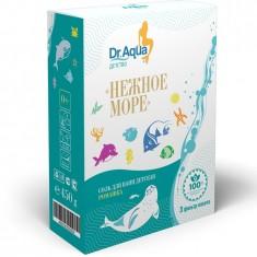 Доктор Аква соль для ванн детская Ромашка 150г N3
