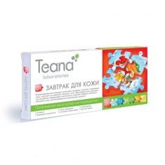 Teana/Теана Сыворотка Завтрак для кожи 10 ампул по 2мл