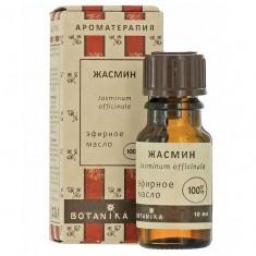 Масло Жасмин крупноцветковый эфирное 100% 10мл Ботаника BOTANIKA