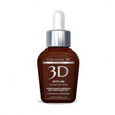Коллаген 3Д BOTO-LINE Сыворотка для глаз 30 мл Collagene 3D