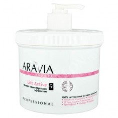 Aravia Organic Lift Active Маска с моделирующим эффектом 550мл Aravia professional