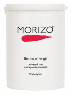 MORIZO Гель активный для термообертывания 1000 мл