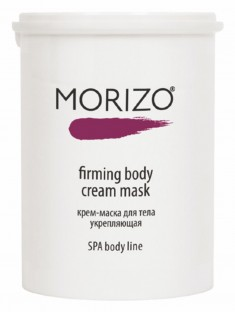 MORIZO Крем-маска укрепляющая для тела 1000 мл
