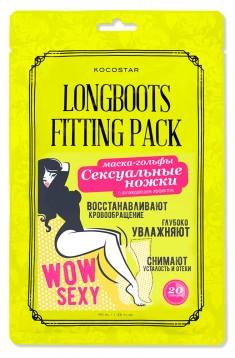 KOCOSTAR Маска-гольфы для ног Сексуальные ножки / Longboots Fitting Pack 40 мл