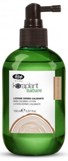 LISAP MILANO Лосьон успокаивающий для чувствительной кожи головы / Keraplant Nature Skin-Calming Lotion 150 мл