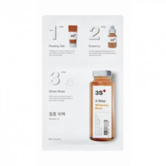 Маска трехступенчатая с витамином С MISSHA 3step Whitening Mask 15г + 22г + 15г