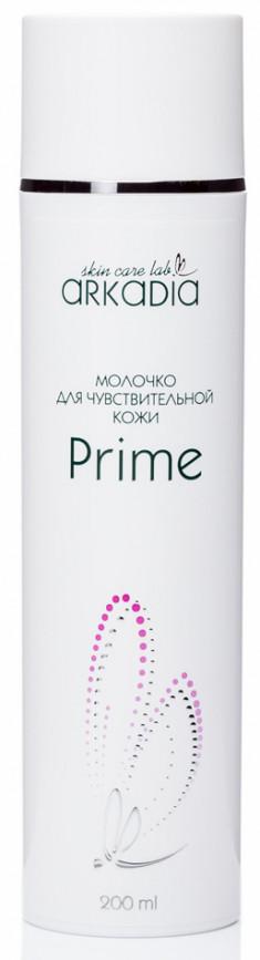 ARKADIA Молочко для чувствительной кожи / Prime 200 мл