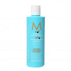 MOROCCANOIL Шампунь восстанавливающий / Moisture Repair Shampoo 70мл