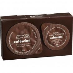 Кафе Красоты le Cafe Mimi Маска для лица Шоколетто омолаживающая с натуральным какао 20мл КАФЕ КРАСОТЫ