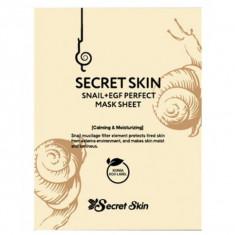 маска для лица тканевая с экстрактом улитки secret skin snail + egf perfect mask sheet