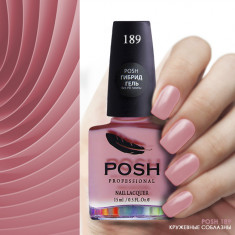 POSH 189 лак для ногтей Кружевные соблазны 15 мл