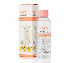 REBIRTH Масло для тела с ланолином / LANOLIN OIL 125 мл