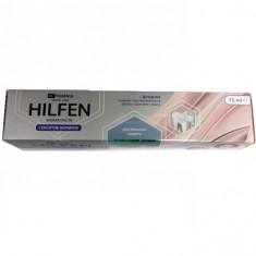 Хилфен зубная паста Сенситив формула - Для чувствительных зубов и десен 75мл Beauty Care