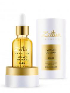 ZEITUN Эликсир масляный витаминный для сияния кожи лица / LULU 30 мл