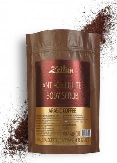 ZEITUN Скраб антицеллюлитный для тела Кофе по-арабски 200 мл