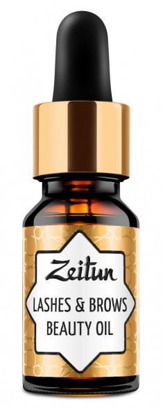 ZEITUN Масло красоты для ресниц и бровей 10 мл