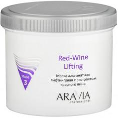 Aravia Маска альгинатная лифтинговая Red-Wine Lifting с экстрактом красного вина 550мл Aravia professional