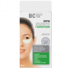 Beauty Care Маска гидрогелевая (патчи) для кожи вокруг глаз с коллагеном N10 (5пар)