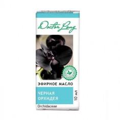 Dr.Long Масло эфирное черная орхидея 10мл