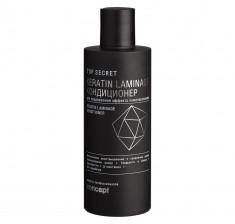 CONCEPT Кондиционер для поддержания эффекта ламинирования / Top secret Keratin Laminage Conditioner 250 мл