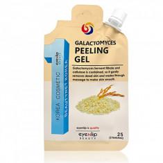 пилинг-гель для лица eyenlip galactomyces peeling gel