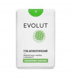 EVOLUT Гель антисептический с наночастицами серебра и витамином E 20 мл
