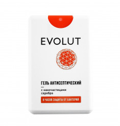 EVOLUT Гель антисептический для рук с наночастицами серебра, фронтальный спрей 20 мл