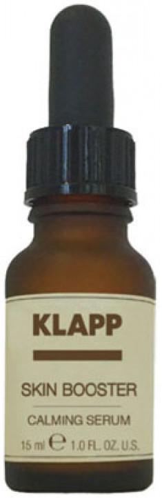 KLAPP Сыворотка успокаивающая для лица / SKIN BOOSTER 15 мл