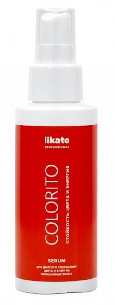 LIKATO PROFESSIONAL Сыворотка для окрашенных волос / COLORITO 100 мл