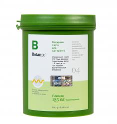 GLORIA Паста сахарная плотная для шугаринга / Botanix 800 г