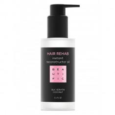 BEAUTIFIC Масло-реконструктор супер-восстанавливающее для поврежденных волос с кератином и шелком / Hair Rehab 100 мл