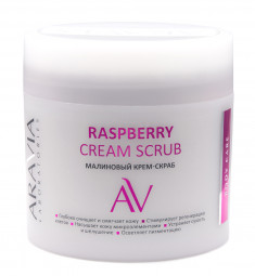 ARAVIA Крем-скраб малиновый для тела / RASPBERRY CREAM SCRUB ARAVIA Laboratories 330 мл