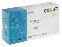 ECOLAT Перчатки нитриловые, голубые, размер XS / 5 EcoLat 100 шт