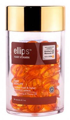 ELLIPS Масло для питания ломких и жестких волос, коричневые капсулы / Hair Vitality 50 шт (45 г)